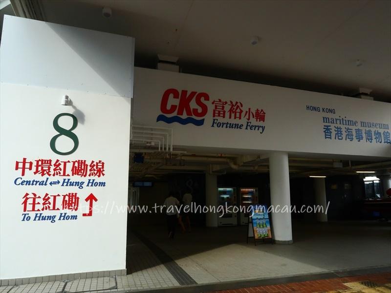 f:id:travelhongkongmacau:20210121154650j:plain