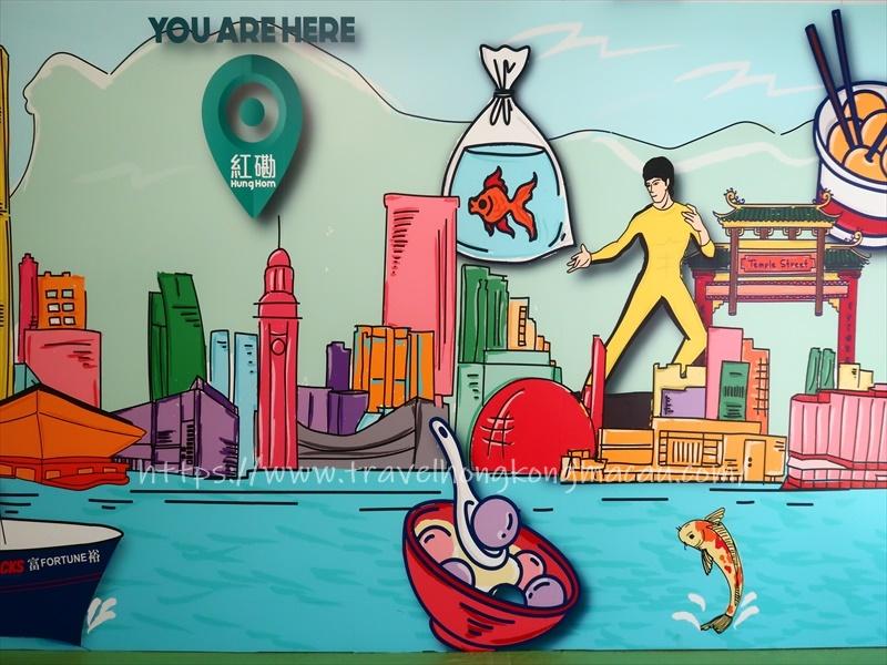 f:id:travelhongkongmacau:20210121162728j:plain