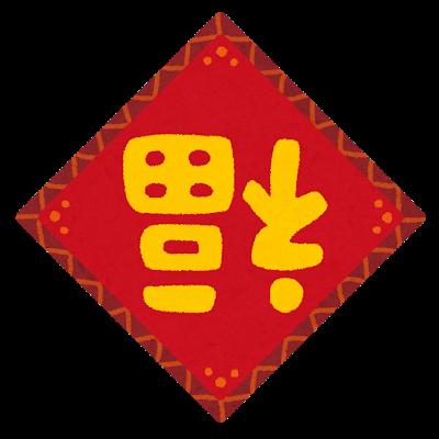 f:id:travelhongkongmacau:20210121170734p:plain