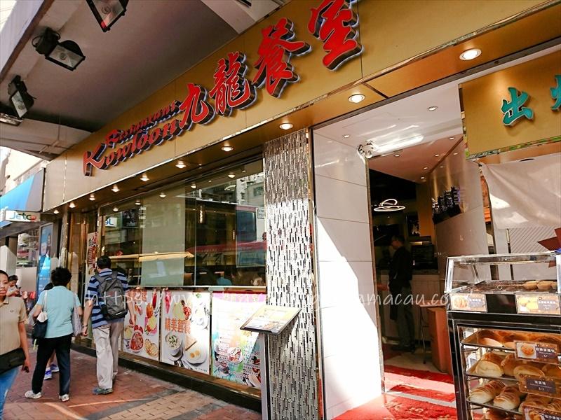 f:id:travelhongkongmacau:20210126142628j:plain