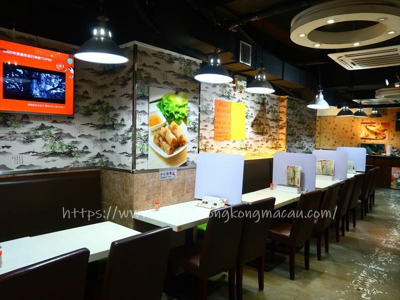 f:id:travelhongkongmacau:20210128235459j:plain