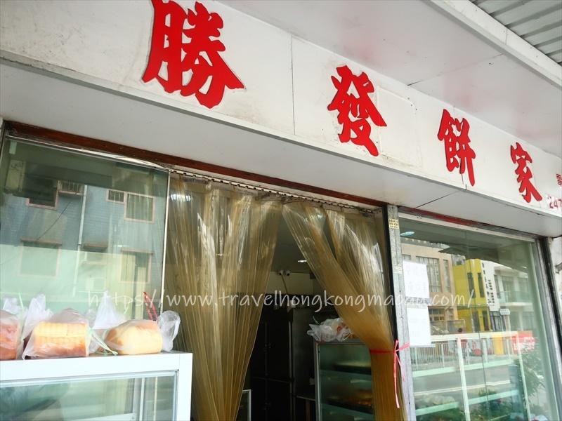 f:id:travelhongkongmacau:20210131101446j:plain