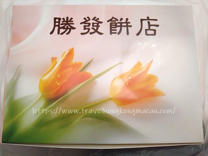f:id:travelhongkongmacau:20210131105421j:plain