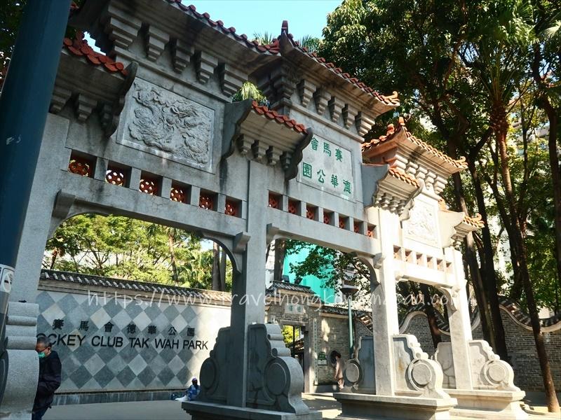 f:id:travelhongkongmacau:20210202152918j:plain