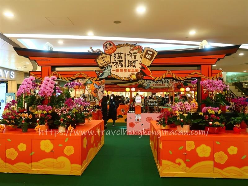 f:id:travelhongkongmacau:20210203161350j:plain