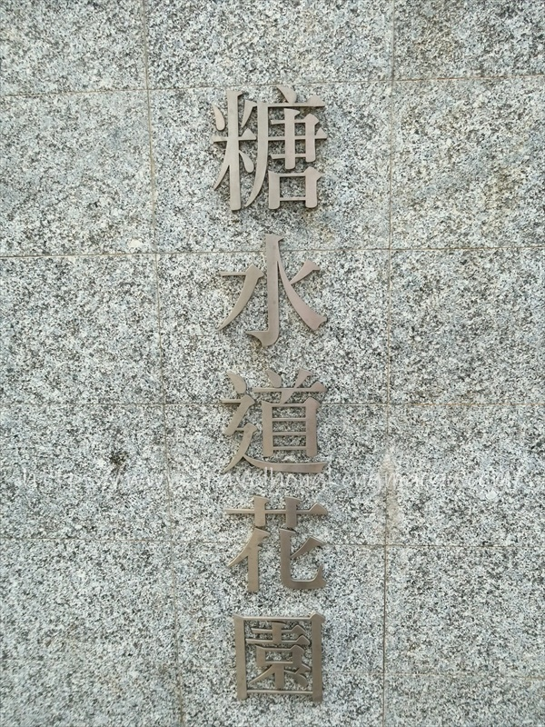 f:id:travelhongkongmacau:20210208123035j:plain