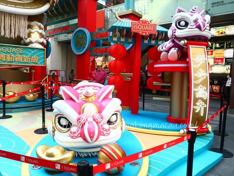 f:id:travelhongkongmacau:20210209225642j:plain