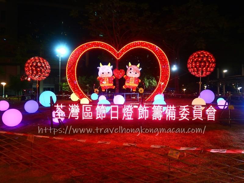 f:id:travelhongkongmacau:20210209230114j:plain