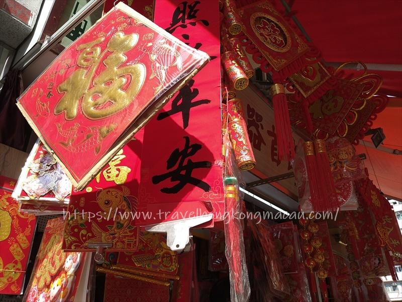 f:id:travelhongkongmacau:20210209234923j:plain