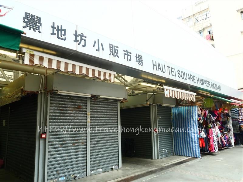 f:id:travelhongkongmacau:20210212001824j:plain