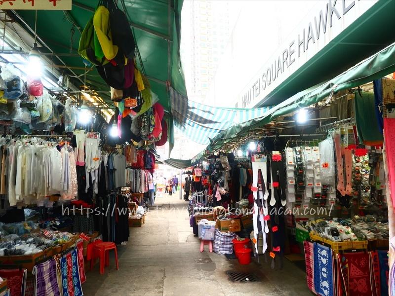 f:id:travelhongkongmacau:20210212002354j:plain