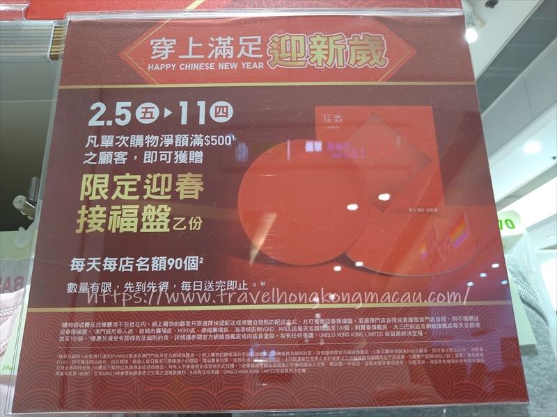 f:id:travelhongkongmacau:20210212004136j:plain