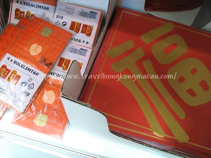 f:id:travelhongkongmacau:20210215220727j:plain