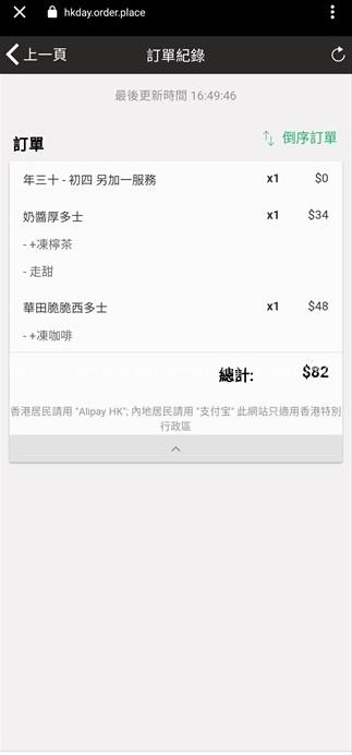 f:id:travelhongkongmacau:20210216111732j:plain