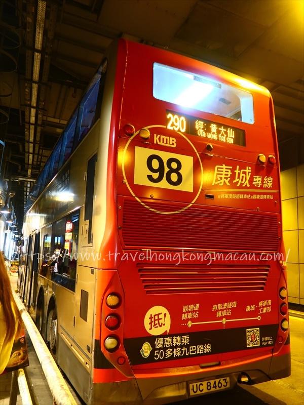 f:id:travelhongkongmacau:20210216121613j:plain