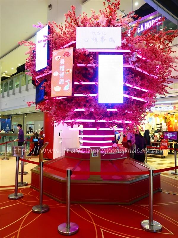 f:id:travelhongkongmacau:20210216122825j:plain