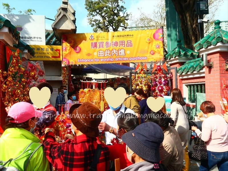f:id:travelhongkongmacau:20210216132429j:plain