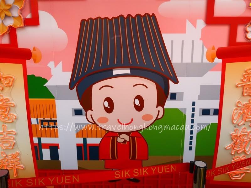 f:id:travelhongkongmacau:20210217001745j:plain