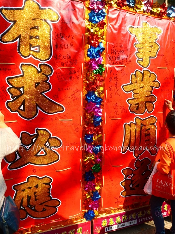 f:id:travelhongkongmacau:20210217001819j:plain