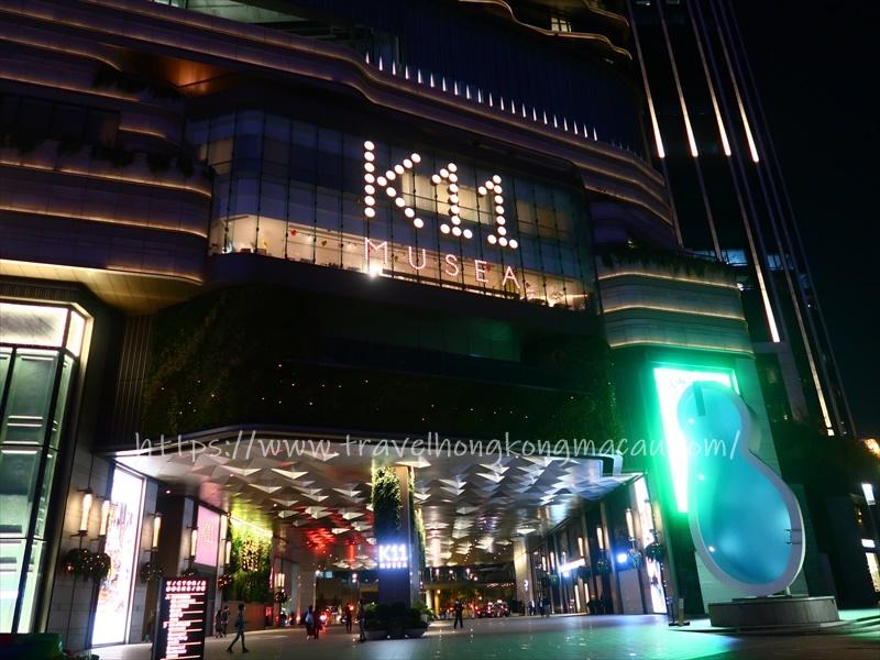 f:id:travelhongkongmacau:20210218234029j:plain