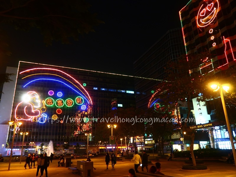 f:id:travelhongkongmacau:20210218235251j:plain