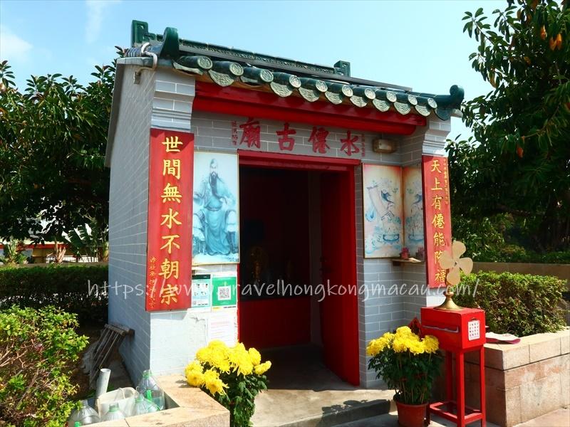 f:id:travelhongkongmacau:20210219112225j:plain