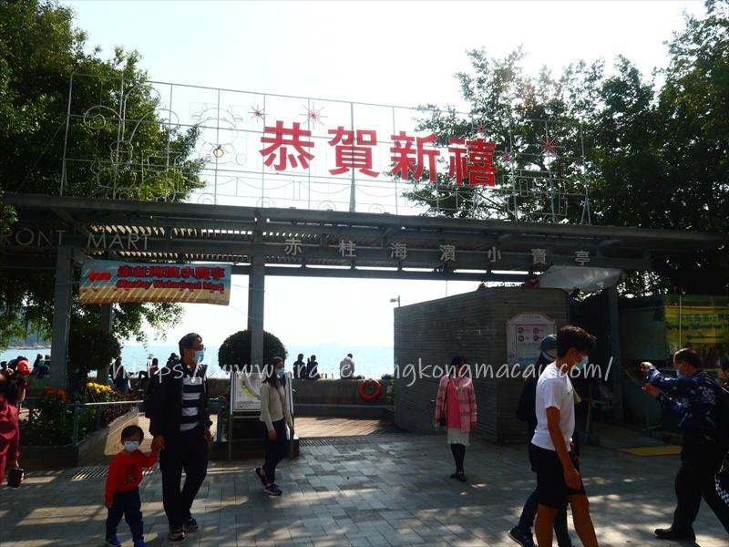 f:id:travelhongkongmacau:20210219114554j:plain