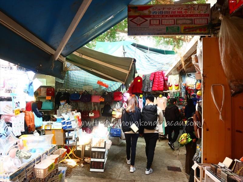 f:id:travelhongkongmacau:20210219114614j:plain
