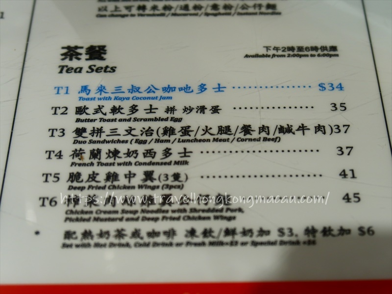 f:id:travelhongkongmacau:20210221204653j:plain