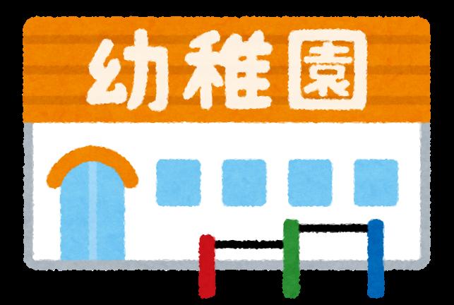 f:id:travelhongkongmacau:20210223163952p:plain