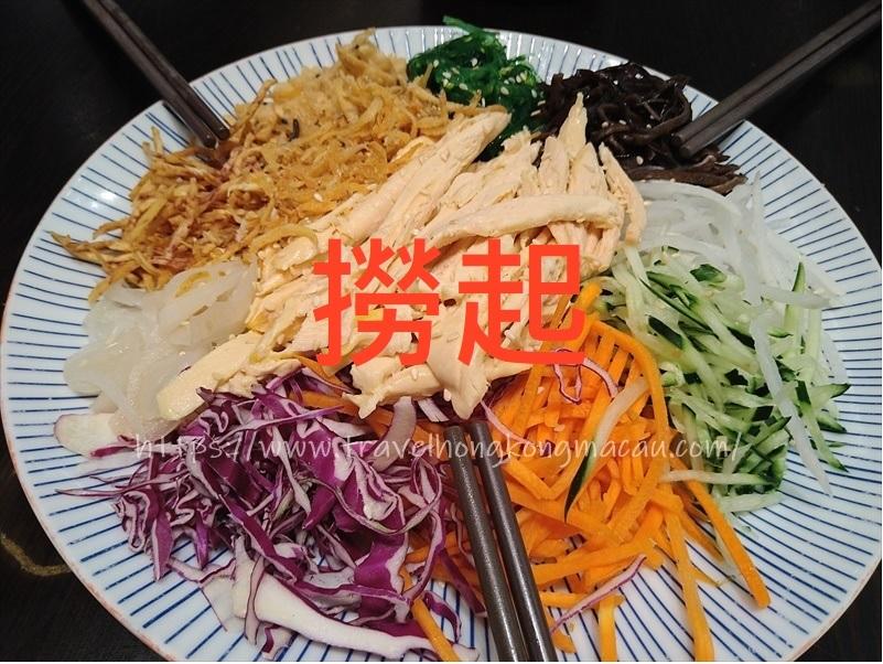 f:id:travelhongkongmacau:20210224173347j:plain
