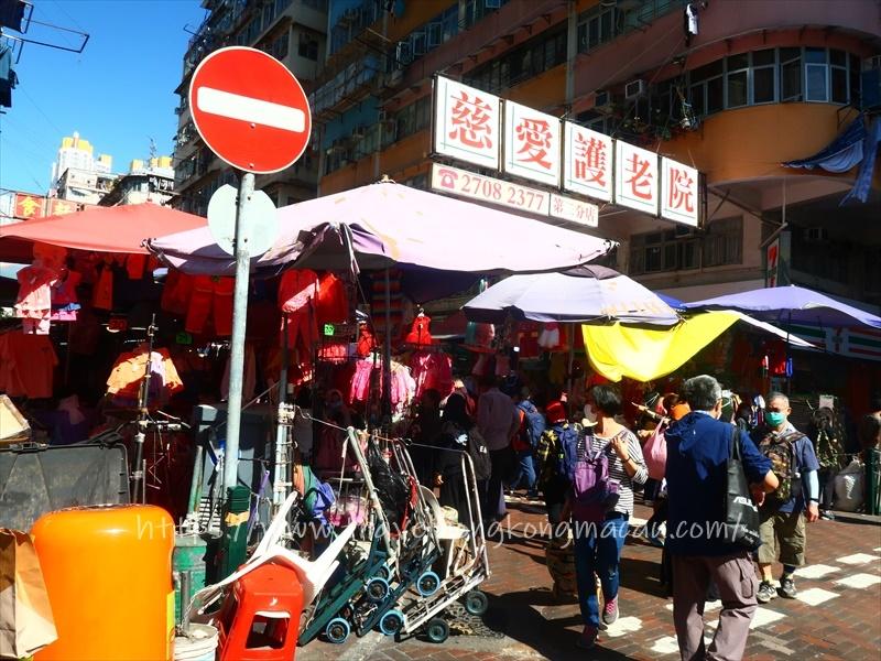 f:id:travelhongkongmacau:20210226001505j:plain