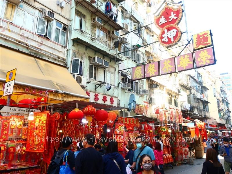 f:id:travelhongkongmacau:20210226001944j:plain