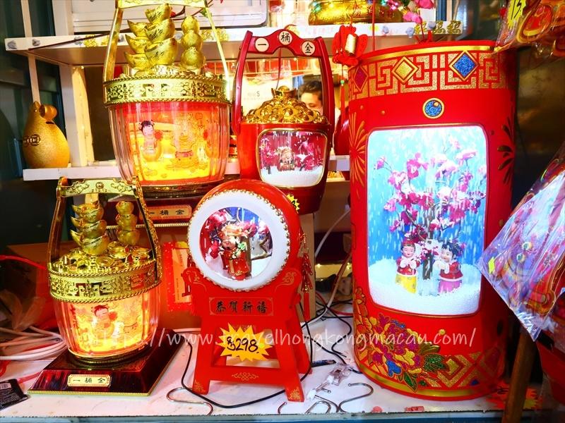 f:id:travelhongkongmacau:20210226002657j:plain