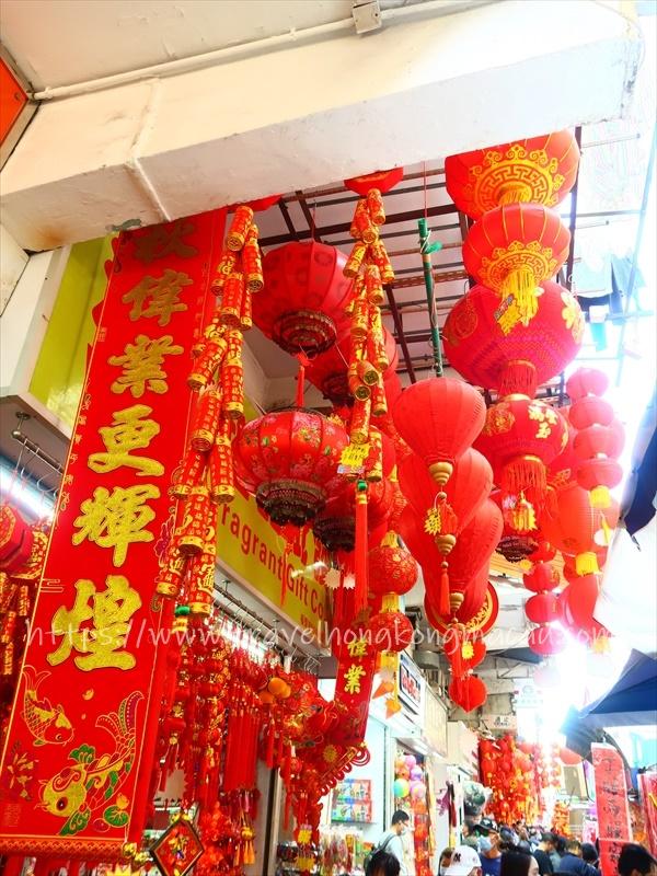 f:id:travelhongkongmacau:20210226003043j:plain