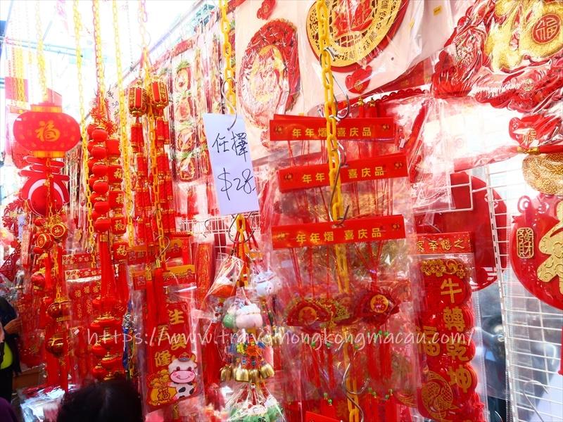 f:id:travelhongkongmacau:20210226003118j:plain
