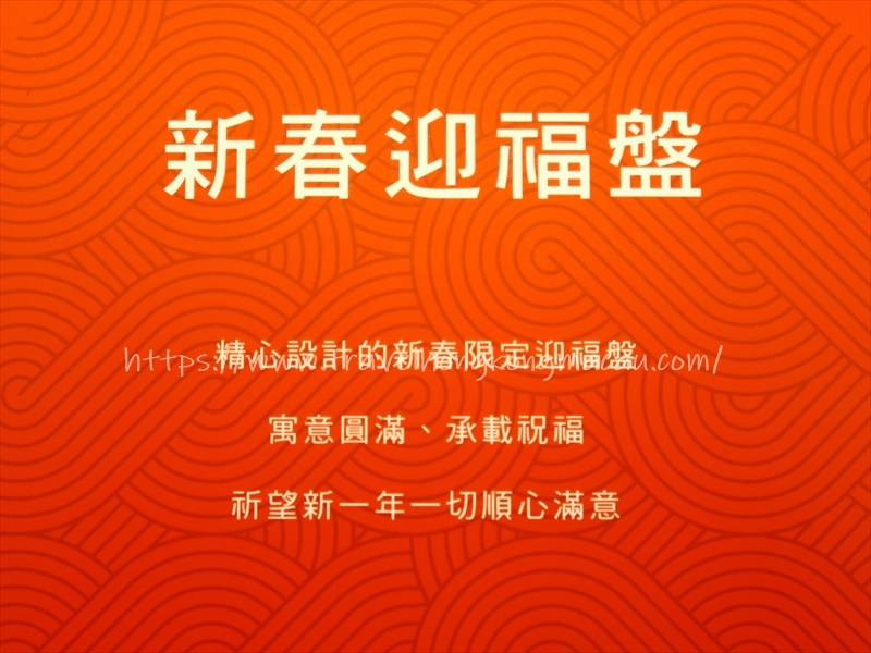 f:id:travelhongkongmacau:20210226104214j:plain
