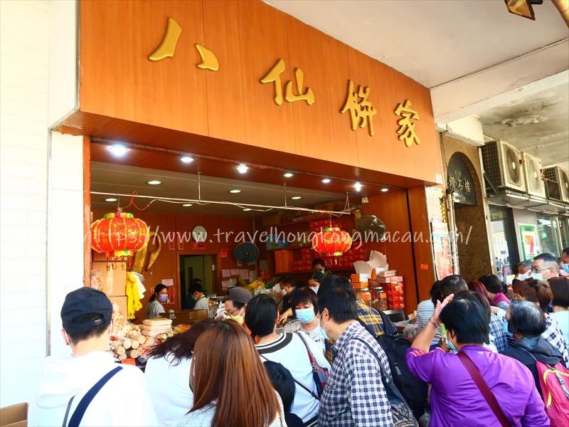 f:id:travelhongkongmacau:20210226144131j:plain