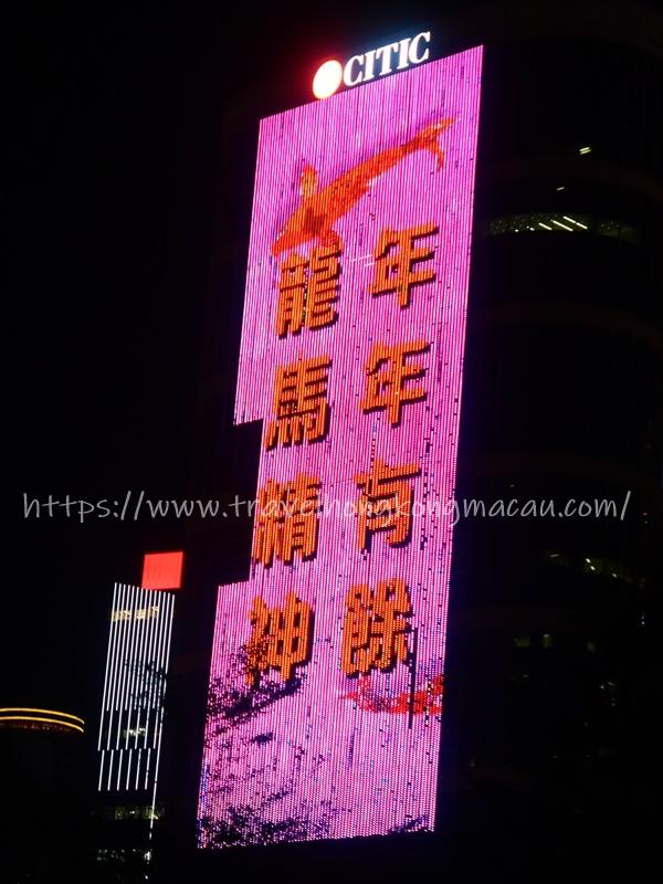 f:id:travelhongkongmacau:20210227004351j:plain