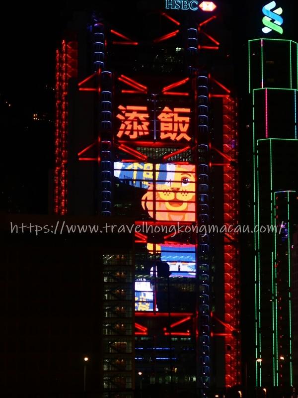 f:id:travelhongkongmacau:20210227004714j:plain