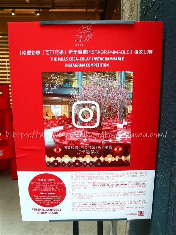f:id:travelhongkongmacau:20210227181620j:plain