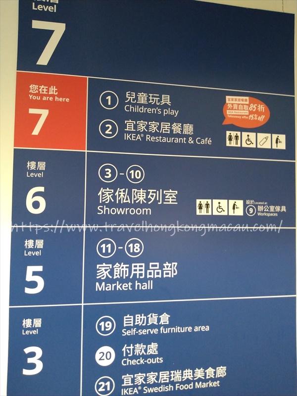 f:id:travelhongkongmacau:20210304000655j:plain
