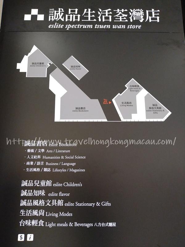 f:id:travelhongkongmacau:20210304223325j:plain