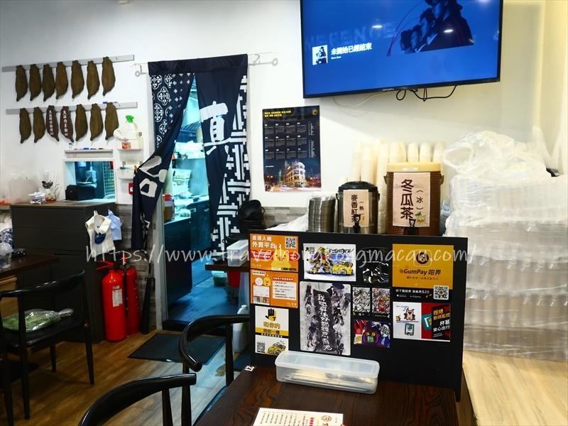 f:id:travelhongkongmacau:20210305001041j:plain