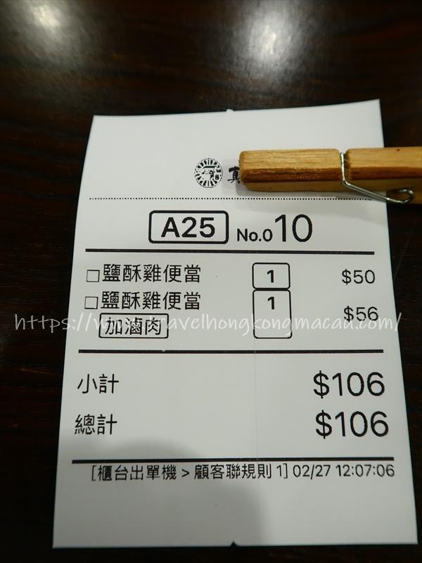 f:id:travelhongkongmacau:20210305001425j:plain