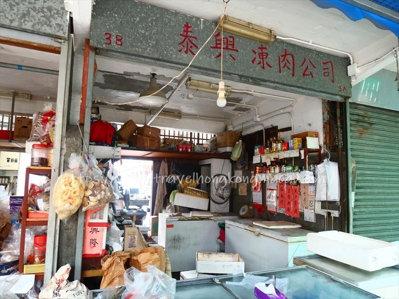 f:id:travelhongkongmacau:20210306191552j:plain