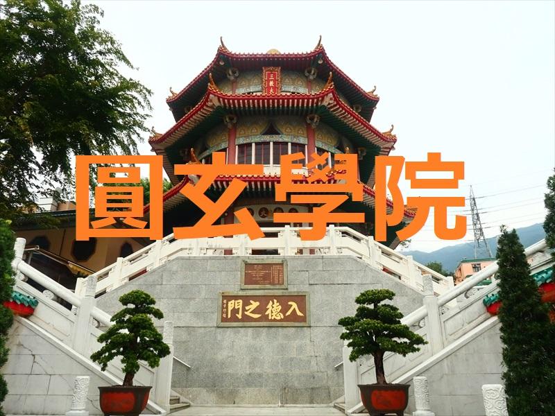f:id:travelhongkongmacau:20210309180853j:plain