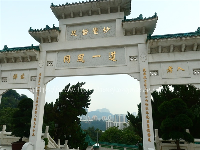 f:id:travelhongkongmacau:20210309183202j:plain