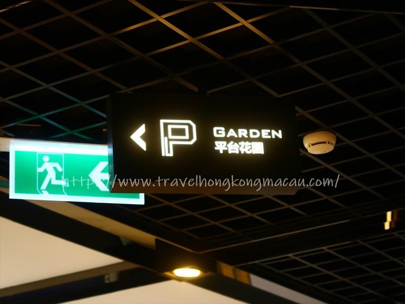 f:id:travelhongkongmacau:20210311000233j:plain