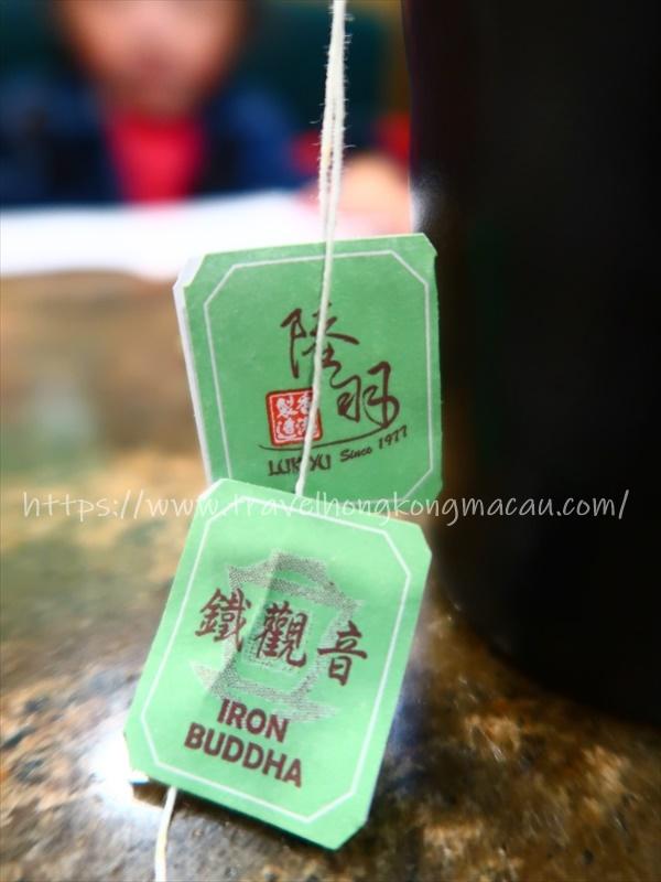 f:id:travelhongkongmacau:20210311222332j:plain